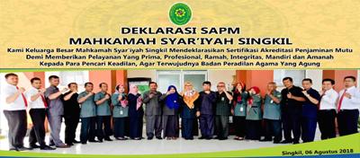 Deklarasi Akreditasi Penjaminan Mutu